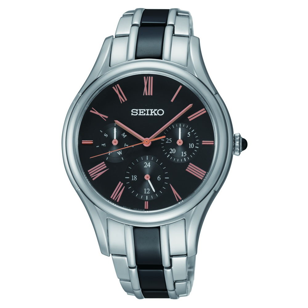 Seiko solar powered bracelet watch watches from finnies the jewellers uk for Solar power watches